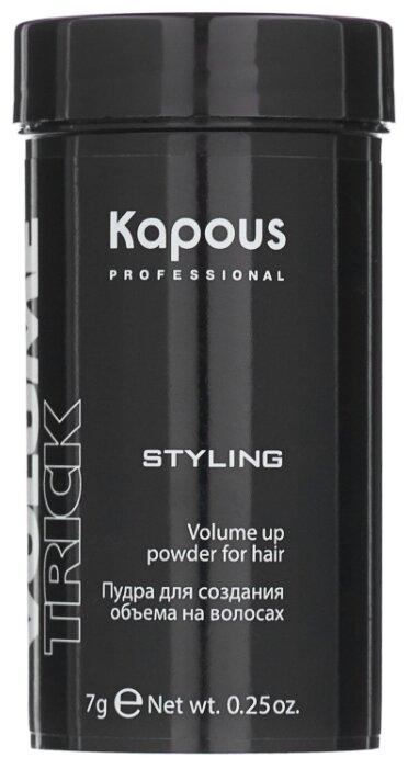 Kapous Professional пудра для создания объема на волосах Volumetrick