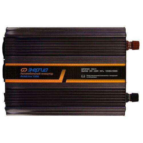 Инвертор Энергия AutoLine 1200 черныйАвтомобильные инверторы<br>