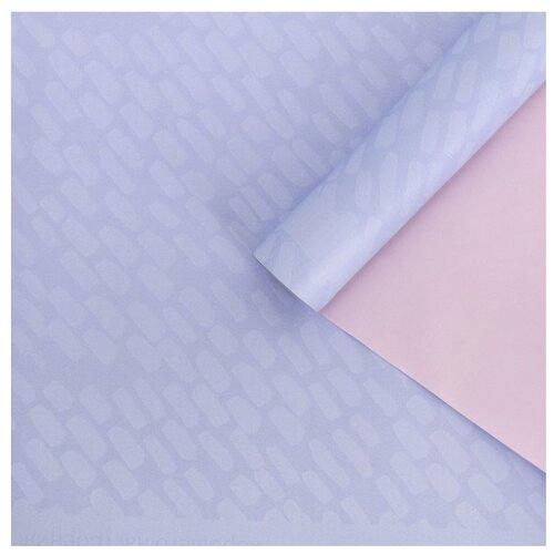 """Бумага упаковочная Дарите счастье """"Свежесть и пудровая нежность"""" 0,68 х 8 м розовый/сиреневый"""