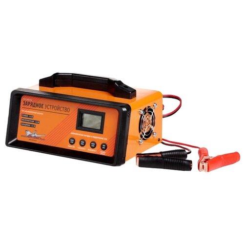 Зарядное устройство Airline ACH-20AU-09 оранжевый пуско зарядное устройство airline ajs chj 100 оранжевый