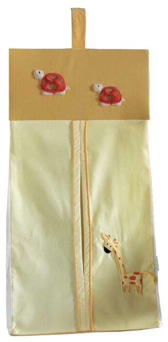 Кроватка Прикроватная сумка 30x65см KidBoo My Animals