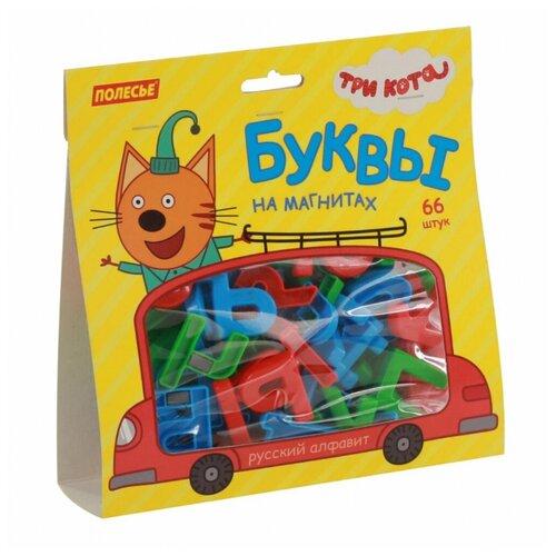Набор Полесье Три кота буквы на магнитах (66 штук) (в пакете) разноцветная набор полесье три кота буквы на магнитах 66 шт 69924
