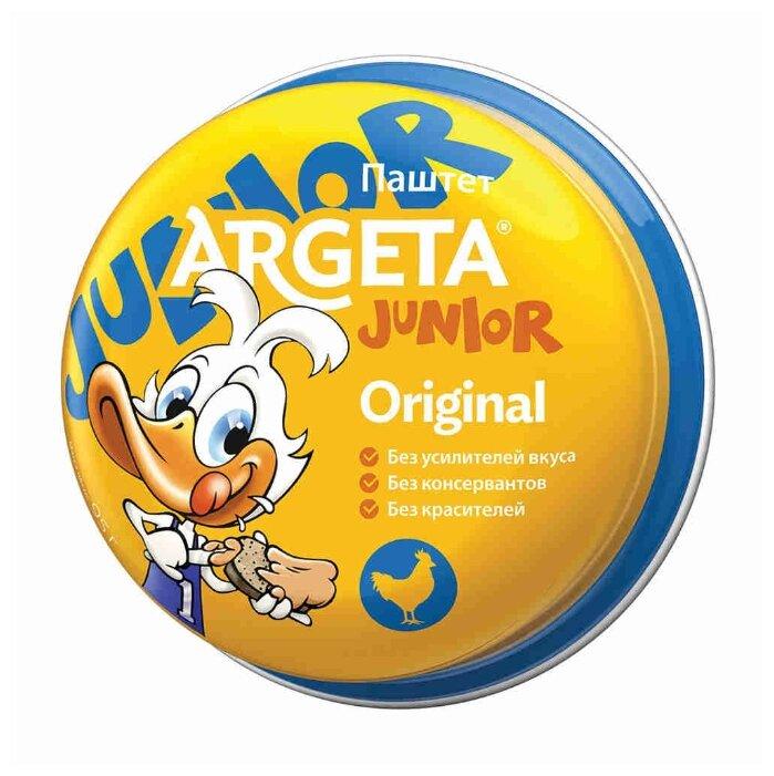 Паштет Argeta куриный Junior 95 г