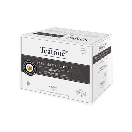 Чай черный Teatone Earl grey в пакетиках для чайника, 20 шт. earl grey чёрный чай с ароматом бергамота teatone в стиках для разовой заварки 100шт 1 8г