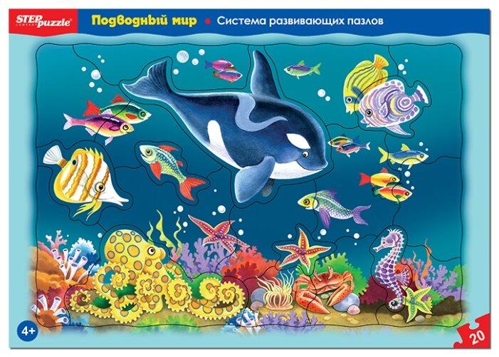 Рамка-вкладыш Step puzzle Подводный мир (80452), 20 дет.