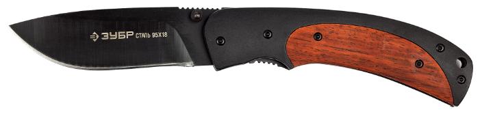 Купить Нож складной ЗУБР Эксперт Норд черный/коричневый по низкой цене с доставкой из Яндекс.Маркета