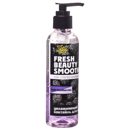 Средство для тела L'Cosmetics Fresh time Fresh Beauty Smoothie Сок спелой ежевики, бутылка, 200 мл fresh beauty