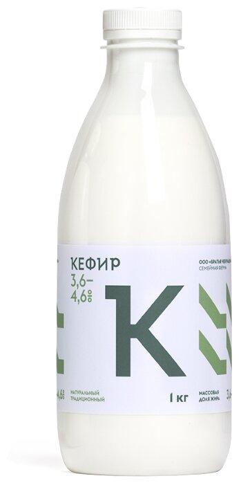 Братья Чебурашкины Кефир из цельного молока 3.6%