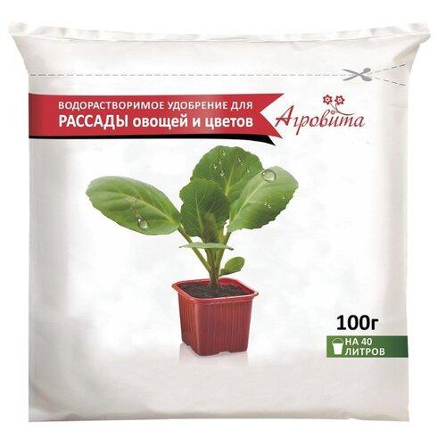 Удобрение Нов-Агро Агровита для рассады цветов и овощей 0.1 кг.