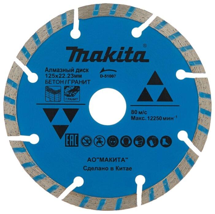Диск алмазный отрезной 125x2x22.23 Makita D-51007
