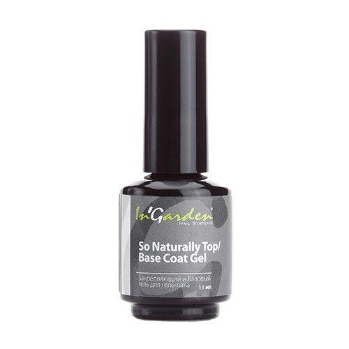 In'Garden базовое и верхнее покрытие So Naturally Top/ BaseCoat 11 мл прозрачный orly базовое покрытие gel fx basecoat 18 мл прозрачный