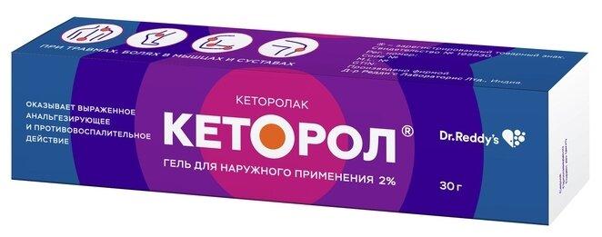 Кеторол гель д/нар.прим. 2% туба 30г