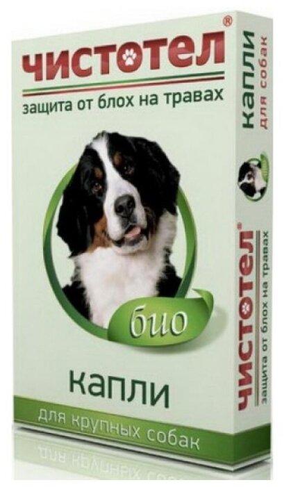 ЧИСТОТЕЛ Биокапли от блох репеллентные для крупных собак