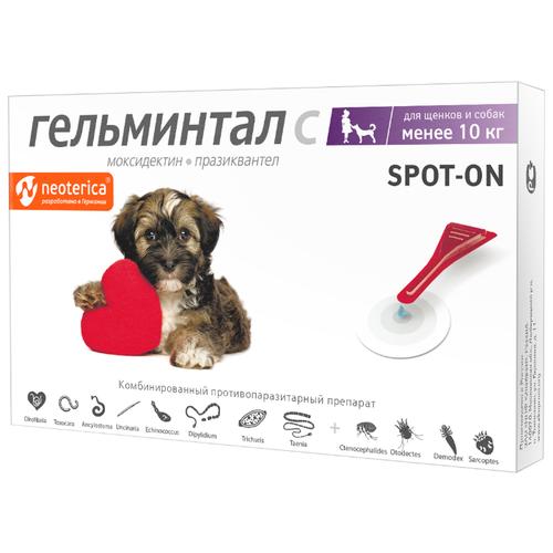 Гельминтал Капли spot-on на холку для щенков и собак менее 10 кг relaxivet relaxivet капли spot on успокоительные для кошек и собак 4 пипетки по 0 5 мл