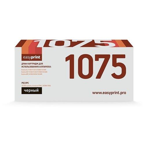 Фото - Картридж EasyPrint DB-1075, совместимый картридж easyprint lp 411 совместимый