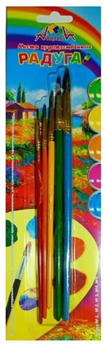 Набор кистей Апплика Радуга, белка (№1, №2, №3, №4, №5), круглая, короткая ручка, 5 шт.