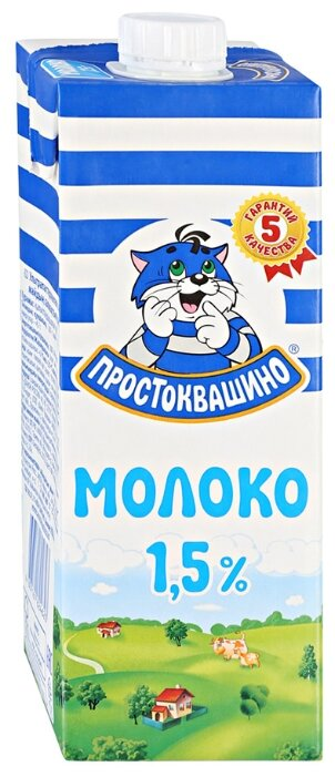 Молоко Простоквашино ультрапастеризованное 1.5%, 950 мл