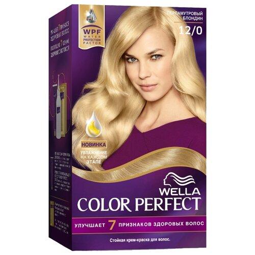 Wella Color Perfect Стойкая крем-краска для волос, 12/0 Перламутровый блондинКраска<br>