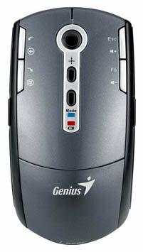 Мышь Genius Navigator T835 Laser Grey USB