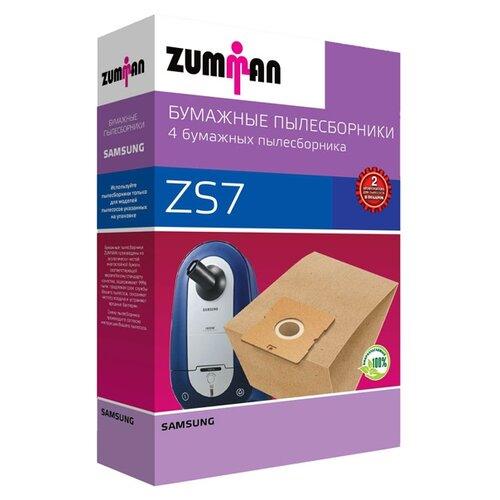 ZUMMAN Бумажные пылесборники ZS 7 4 шт.
