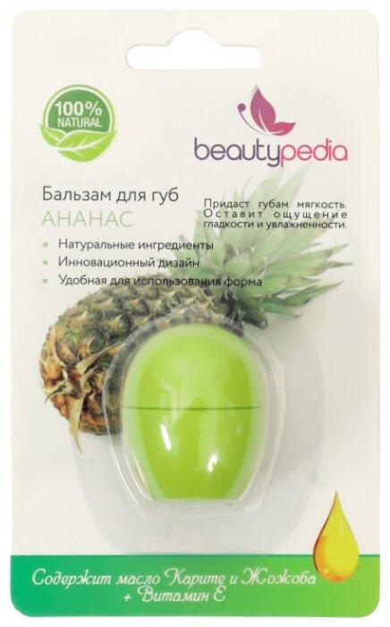 Beautypedia Бальзам для губ Ананас