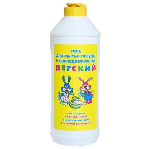 Детская серия (Невская косметика) Гель для мытья посуды и принадлежностей 0.5 л bellmona косметика купить