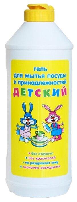 Детская серия (Невская косметика) Гель для мытья посуды и принадлежностей