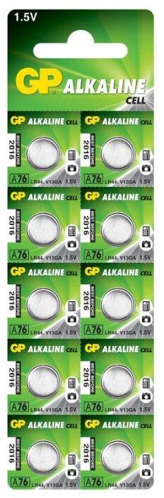 Батарейка GP Alkaline Cell A76 LR44
