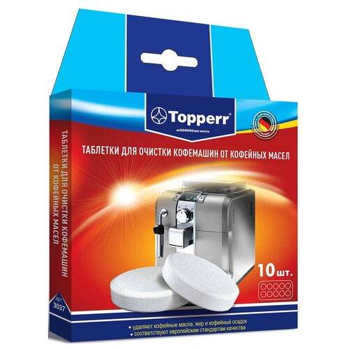Средство Topperr Для очистки кофемашин от кофейных масел 3037 белый 10 шт.