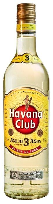 Ром Havana Club Anejo 3 года 0.7 л