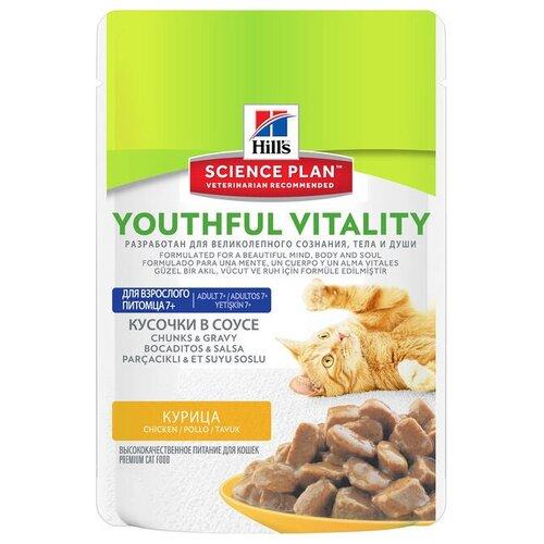 Корм для кошек Hills Science Plan Feline Adult 7+ Youthful Vitality Chicken Pouch 1 шт. (0.085 кг)Корма для кошек<br>