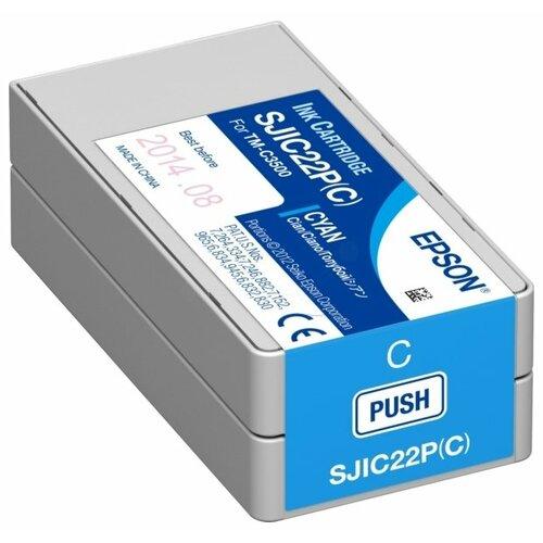 Картридж Epson C33S020602