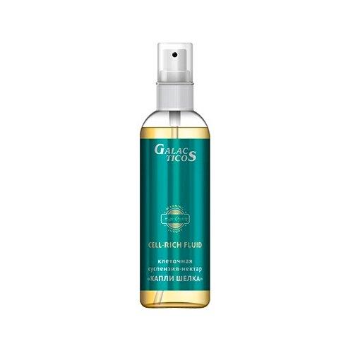Купить GALACTICOS Клеточная суспензия-нектар для волос Капли шелка, 100 мл