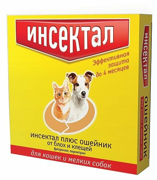 Инсектал - Ошейник от клещей и блох для кошек и мелких собак 40см