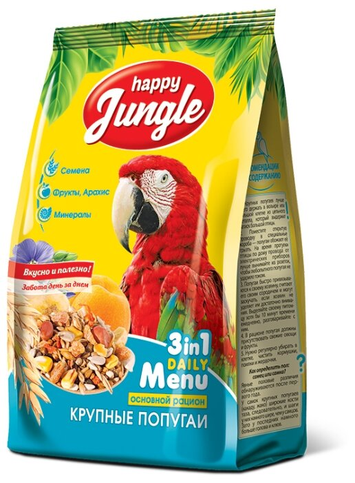 Happy Jungle Корм для крупных попугаев Основной рацион 500 г