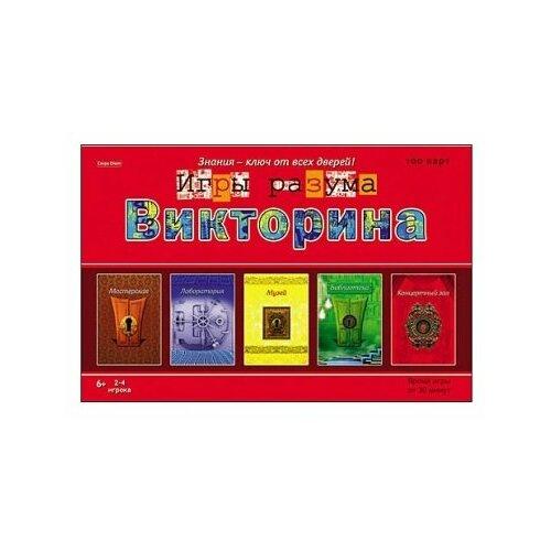Купить Настольная игра Рыжий кот Викторина Игры Разума И-1137, Настольные игры
