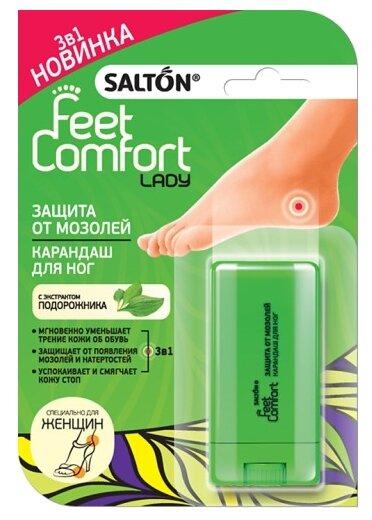 SALTON Карандаш для ног Lady Feet Comfort Защита от мозолей 38 г туба