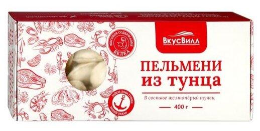 ВкусВилл пельмени с тунцом 400 г