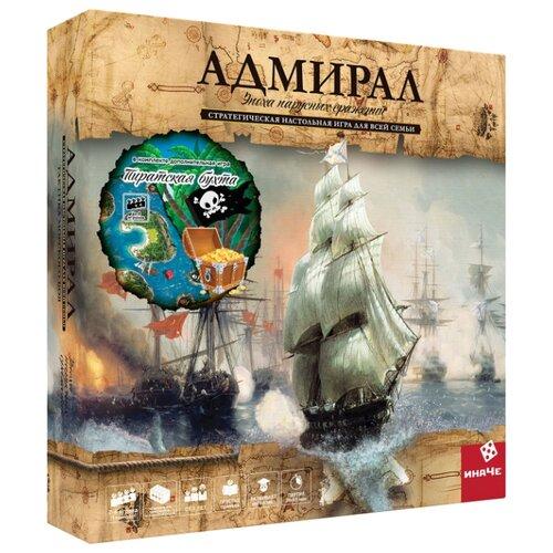 Фото - Настольная игра ИнаЧе Адмирал: эпоха парусных сражений + Пиратская бухта (3-е издание) настольная игра радуга забавные