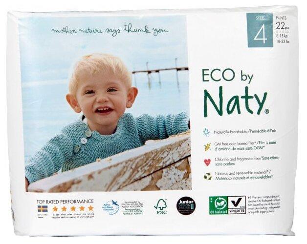 Naty подгузники Eco 4 (8-15 кг) 22 шт.