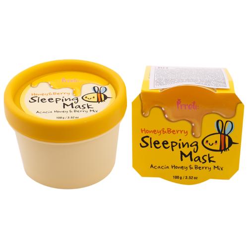 Prreti Ночная маска с мёдом и экстрактами лесных ягод, 100 гМаски<br>