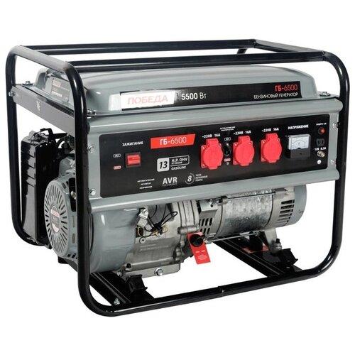 Фото - Бензиновый генератор Победа ГБ-6500 (5000 Вт) бензиновый генератор тсс sgg 5000 eh 5000 вт