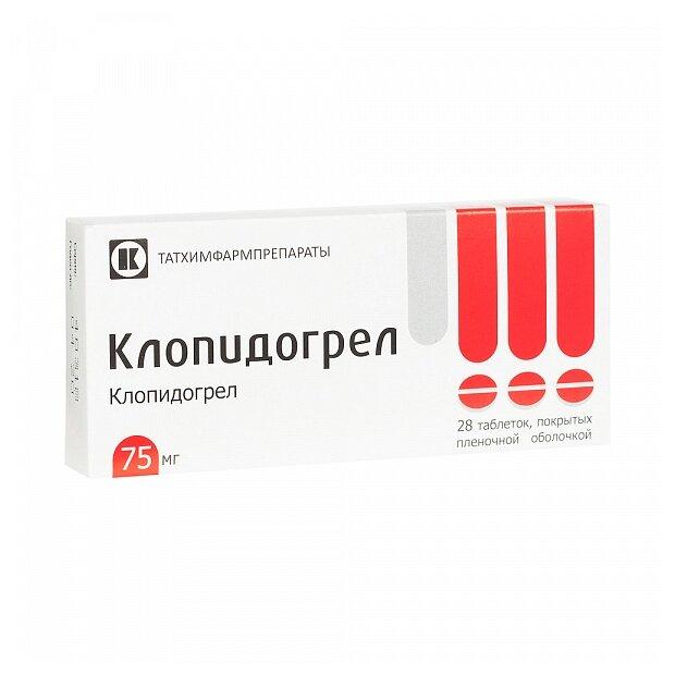 Клопидогрел таб. п/о плён. 75мг №28 — купить по выгодной цене на Яндекс.Маркете