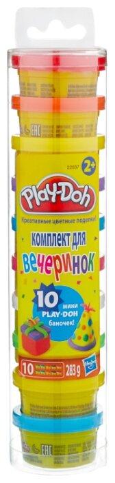 Масса для лепки Play-Doh Набор для праздника 10 банок (22037)