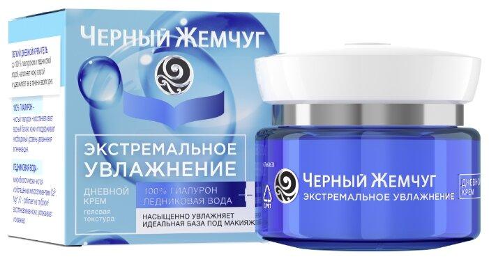 Черный жемчуг Экстремальное увлажнение Дневной крем-гель для лица — купить по выгодной цене на Яндекс.Маркете