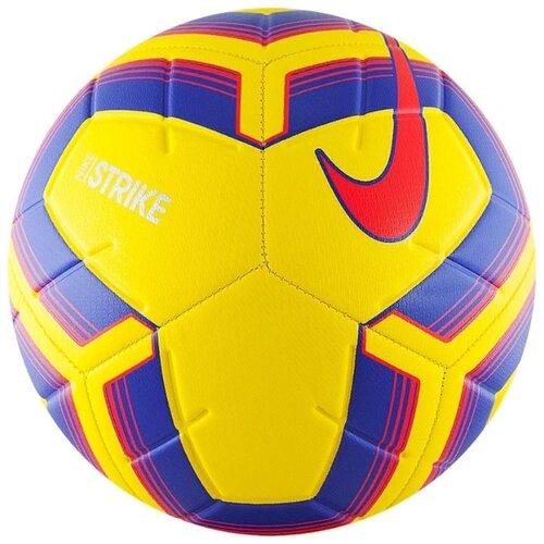 Футбольный мяч NIKE Strike Team IMS SC3535 желтый/розовый/фиолетовый 5 ims 3190