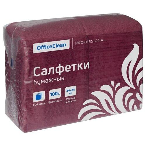 Салфетки OfficeClean бордо 24 х 24 см, 400 шт.