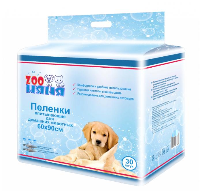 Пеленки для собак впитывающие Зоо Няня Гигиенические 60х90 см