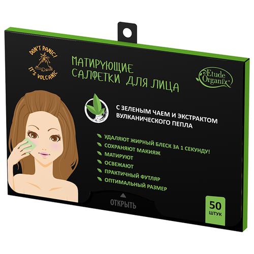 Etude Organix Матирующие салфетки с зеленым чаем и экстрактом вулканического пепла 12 гДля проблемной кожи<br>