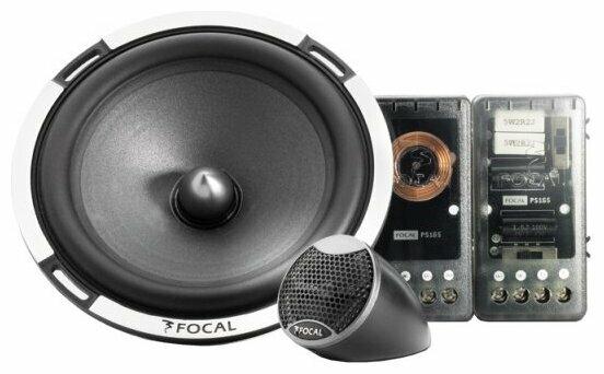 Автомобильная акустика Focal Performance PS 165